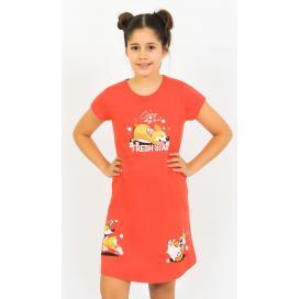 Dětská noční košile s krátkým rukávem Fresh start